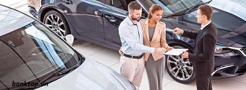Nên vay mua ô tô ở ngân hàng nào tốt?