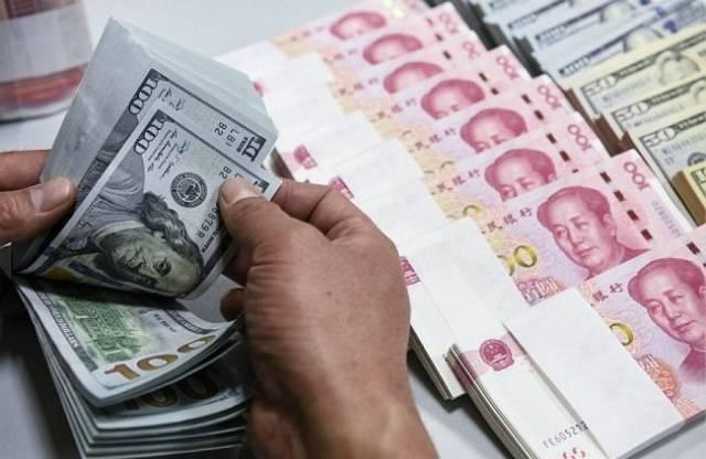 Những lưu ý khi xem tỷ giá hối đoái tại Vietcombank