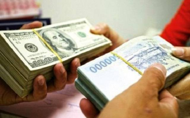 Tỷ giá ngoại tệ ngân hàng Vietcombank hôm nay