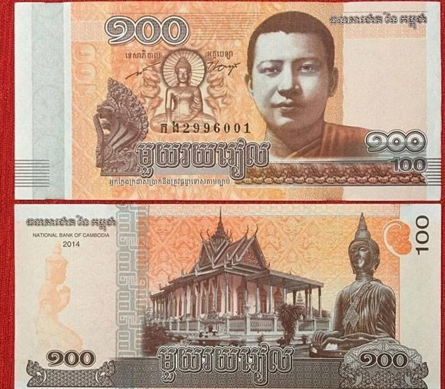 1 Riel bằng bao nhiêu tiền Việt Nam
