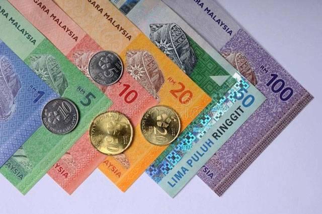 1 RM bằng bao nhiêu tiền Việt Nam?