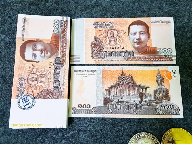 Đổi tiền Riel ở đâu tại Việt Nam
