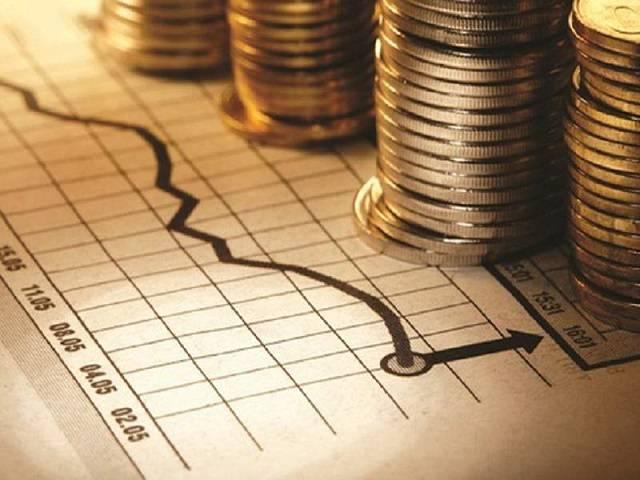Tỷ giá hối đoái là gì?