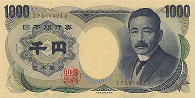 Tờ 1000 Yên
