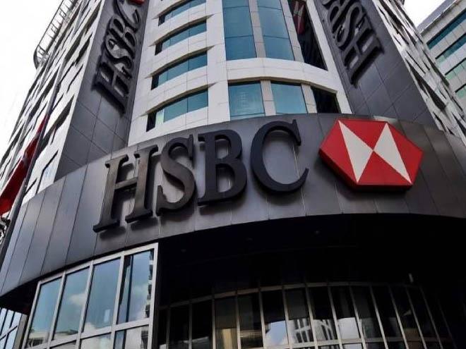 Ngân hàng HSBC là ngân hàng gì?